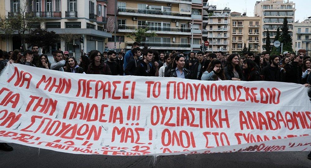 Στους δρόμους οι φοιτητές του ΤΕΙ Θεσσαλονίκης