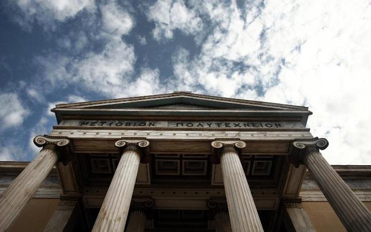 ΕΜΠ, ελληνικό, ΑΕΙ,διεθνή, κατάταξη, Μετσόβιο,Πανεπιστήμιο,Πολυτεχνείο,2015