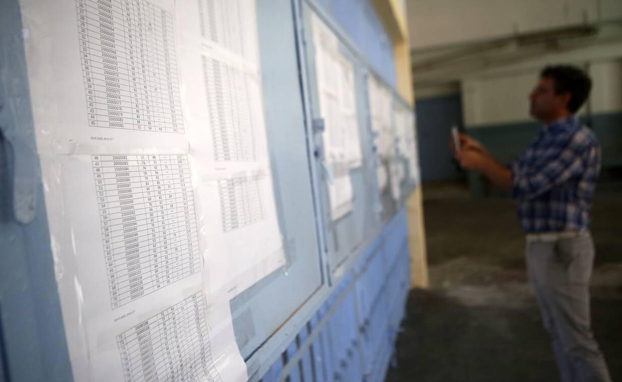 Ο τελικός αριθμός των Πρωτοετών Φοιτητών (2020-2021) ανά Τμήμα και σύστημα εισαγωγής