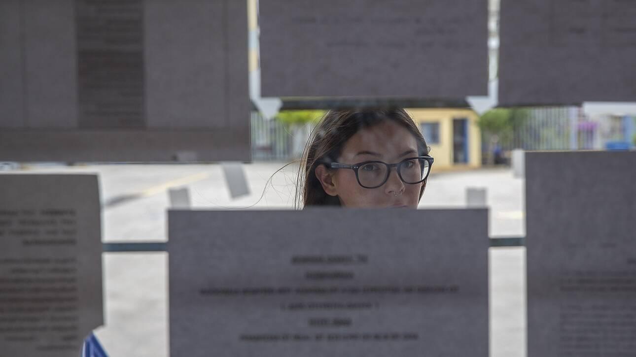Στην Ελληνική Δικαιοσύνη καταφεύγουν υποψήφιοι των Πανελλαδικών