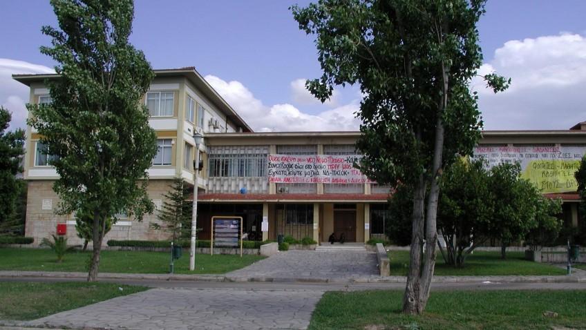5η Παμπατραϊκή Συνάντηση, Φοιτητικών, Σπουδαστικών, Συλλόγων