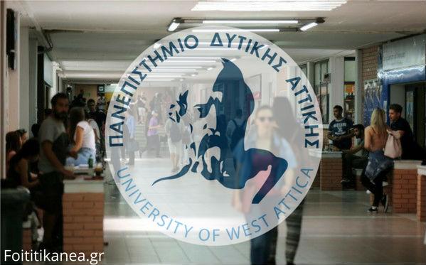 Έναρξη Κινητοποιήσεων των Αποφοίτων ΤΕΙ Αθήνας και ΑΕΙ Πειραιά Τ.Τ.