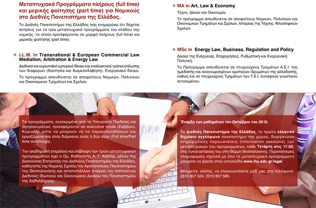 MSc in Energy Law, Business, Regulation and Policy