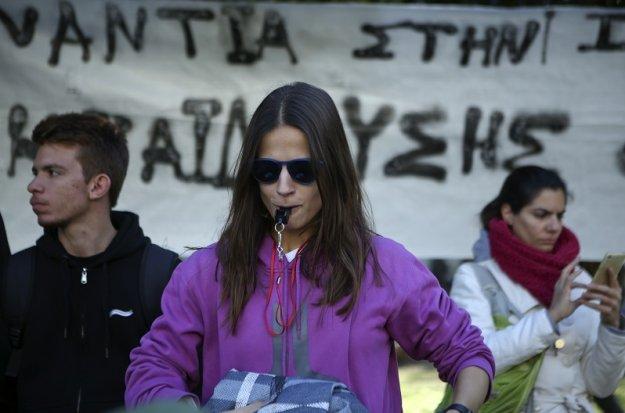 ΣΕΦΑΑ Αθηνών: Πορεία διαμαρτυρίας μέχρι τη Βουλή πραγματοποίησαν φοιτητές και καθηγητές