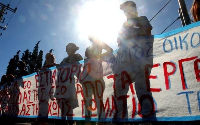 φοιτητές, ΤΕΙ Στερεάς Ελλάδας, νέο Σχέδιο Αθηνά, sxedio athina