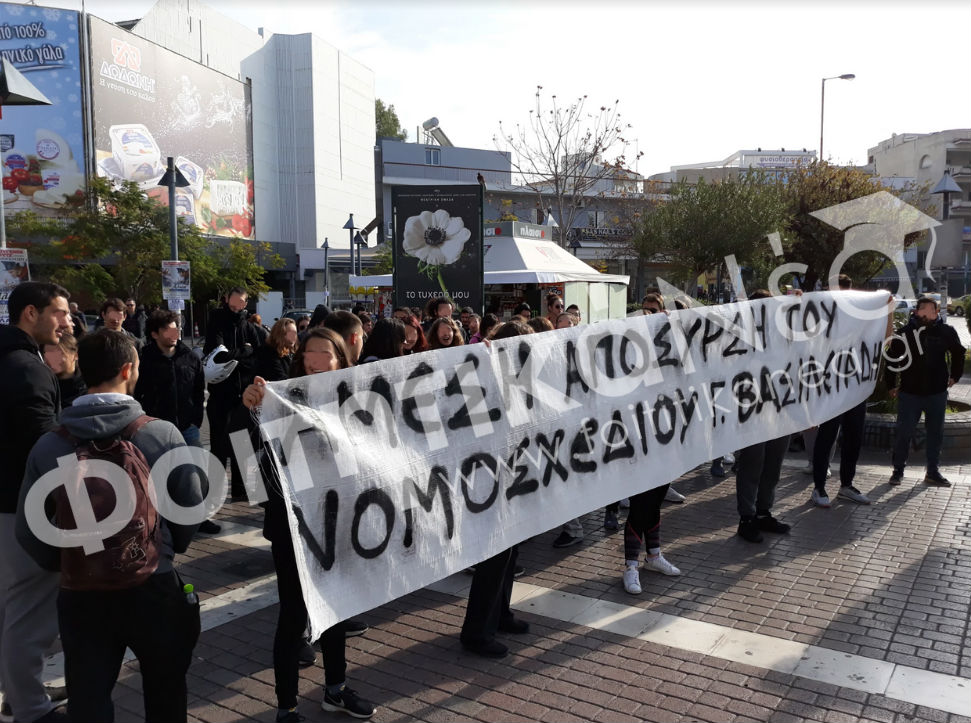 ΣΕΦΑΑ Αθήνας