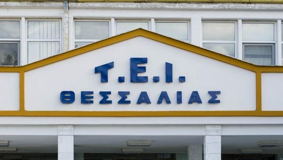 Προχωρούν τα έργα στο ΤΕΙ Θεσσαλίας προϋπολογισμού 140.528,62 ευρώ - Τι αφορούν