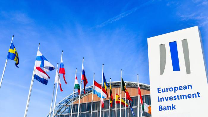 Θερινή απασχόληση για φοιτητές και πρακτική άσκηση για αποφοίτους στην Ευρωπαϊκή Τράπεζα Επενδύσεων