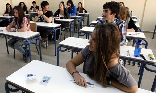 Νομικές Σχολές, Βάσεις 2015, vaseis 2015, baseis 2015, apotelesmata,ektimiseis,εκτιμίσεις